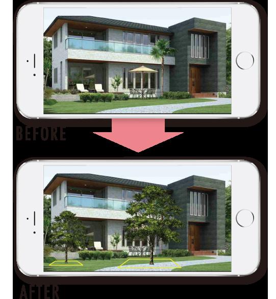 植えたい場所で植木職人ARを使えば実際に植える前にイメージを確認することができます。